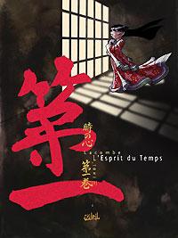 L'Esprit du Temps, T1 [2003]