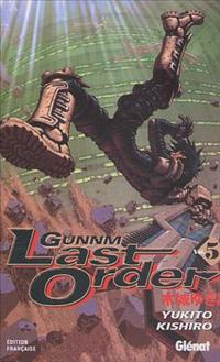 Gunnm Last Order 5 [2005]