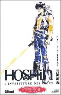 Hoshin, l'investiture des Dieux [#8 - 2003]