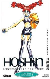 Hoshin, l'investiture des Dieux [#9 - 2003]
