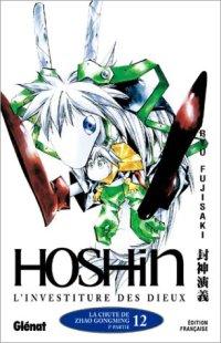 Hoshin, l'investiture des Dieux [#12 - 2003]