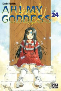 Ah ! My Goddess [#24 - 2002]