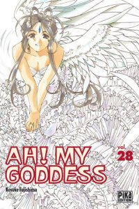 Ah ! My Goddess [#28 - 2004]