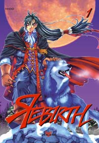 Rebirth 1 [2005]
