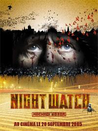Night watch [2005]