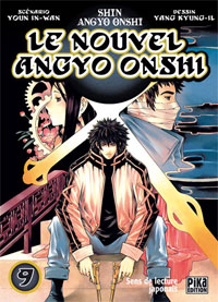 Le Nouvel Angyo Onshi 9