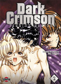 Dark Crimson Vampire Master 2 [2004]