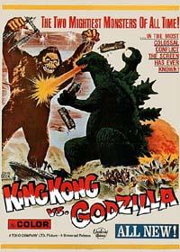King Kong contre Godzilla [1976]