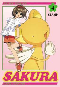 Card Captor Sakura : Sakura Anime Comics [#4 - 2002]