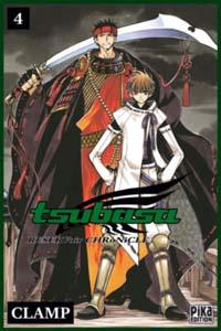 Tsubasa, Reservoir Chronicle [#4 - 2005]
