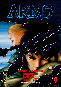 Arms T9 [2004]