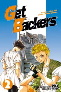 Get Backers #2 [2003]