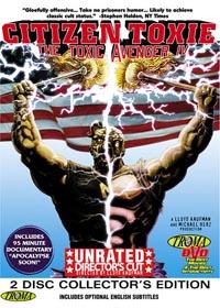 Toxic Avenger 4 [2000]