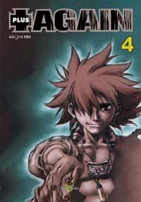 Plus Again [#4 - 2004]