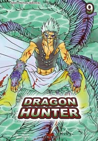 Dragon Hunter 9 [2005]