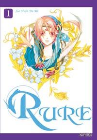 Rure 1 [2005]