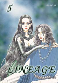 Lineage 5 [2004]