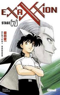Exaxxion [#7 - 2005]