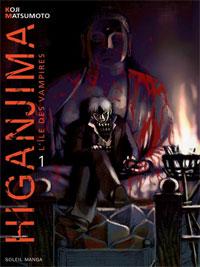 Higanjima #1 [2005]