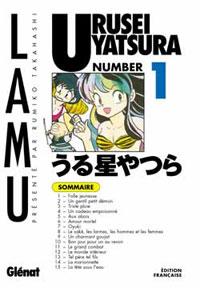 Lamu [#1 - 2005]