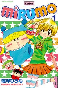 Mirumo [#1 - 2005]