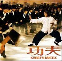 Crazy Kung Fu, la Bo [2005]