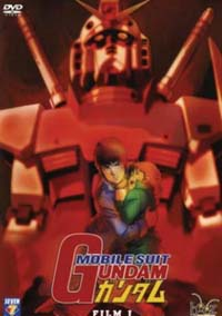 Mobile Suit Gundam - Film 1 [2005]