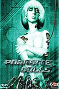 Bubblegum Crisis : Parasite Dolls #3 [2005]