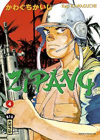Zipang 4 [2005]