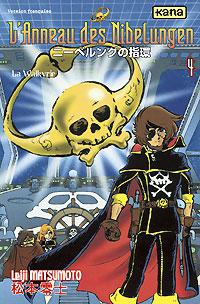 Albator : L'anneau des Nibelungen #4 [2005]