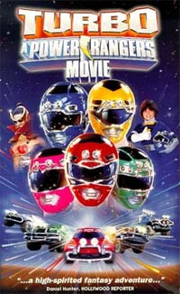 Power Rangers 2 [1997]