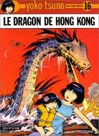 Yoko Tsuno : Le dragon de Hong-Kong #16 [1986]