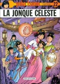 Yoko Tsuno : La jonque céleste #22 [1998]