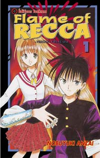 Flame of Recca #1 [2002]