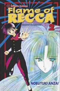 Flame of Recca #2 [2003]