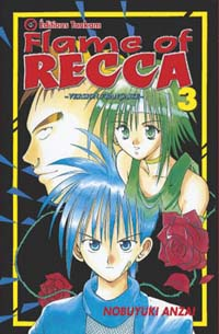 Flame of Recca #3 [2003]
