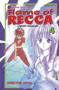 Flame of Recca #4 [2003]