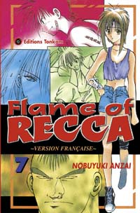 Flame of Recca #7 [2003]