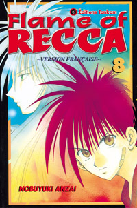 Flame of Recca #8 [2003]