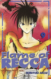 Flame of Recca #9 [2003]