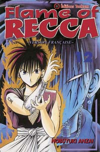 Flame of Recca #12 [2004]
