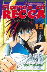 Flame of Recca #15 [2004]