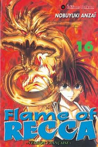 Flame of Recca #16 [2004]