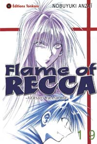 Flame of Recca #19 [2004]