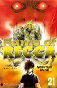 Flame of Recca #21 [2004]