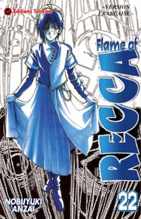 Flame of Recca [#22 - 2005]