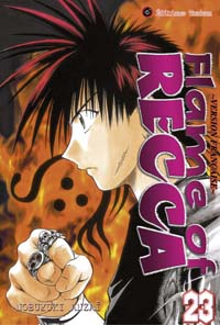Flame of Recca [#23 - 2005]