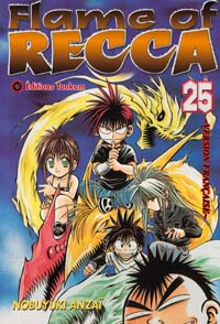 Flame of Recca #25 [2005]