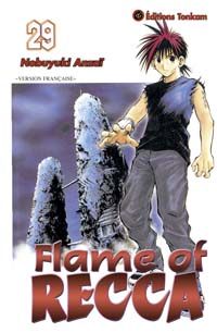 Flame of Recca #29 [2005]