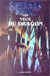 Les Yeux du Dragon [1995]